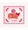 red paper cut pig in frame and flower symbols vector image vector image