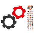 gears icon with love bonus vector image vector image