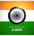 india republic day 26 january wheel emblem vector image
