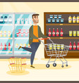 caucasian man running with a trolley in the store vector image vector image