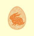 egg ornate frame vector image vector image