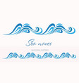 marine seamless pattern with stylized waves vector image