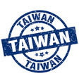 taiwan blue round grunge stamp vector image vector image