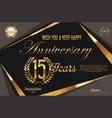 retro vintage anniversary background 15 years vector image vector image