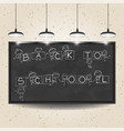 back to school concept hand drawing cartoon vector image vector image