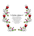 Colorful Laurel wreath vector image vector image