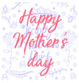doodle mother day style vector image vector image
