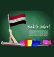flag of egypt on black chalkboard background vector image
