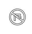 no turn road sign icon vector image vector image