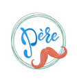 pere - lettering for greeting card vector image vector image