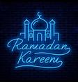 ramadan kareem neon sign vector image vector image