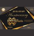 retro vintage anniversary background 80 years vector image vector image