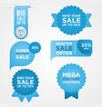 sale sticker emblem vector image