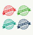 set rubber stamps for made in usa australia vector image