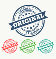original rubber stamp set in grungy style vector image
