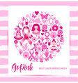 banner breast cancer for october vector image vector image