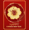 chinese new year holiday greeting card vector image vector image