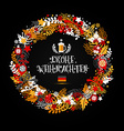 Christmas wreath in colors of a flag of Germany vector image