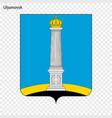 emblem of ulyanovsk vector image vector image