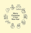 merry christmas beautiful background vector image vector image