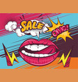omg sale poster design with sexy lips and tongue vector image