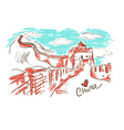 Sketch with Great Wall of China vector image