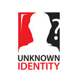 unknown identity icon vector image vector image