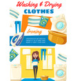 washing and drying clothes household tips vector image vector image
