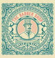 barber shop label western style vector image vector image