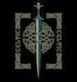 celtic design celtic sword and celtic vector image vector image