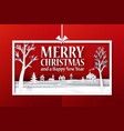christmas paper gift idea banner vector image vector image