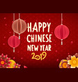 happy chinese new year 2019 in chinese greeting vector image