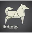 husky dog origami vector image vector image