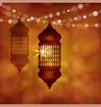 illuminated arabic lamp lantern with string vector image vector image