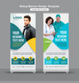 abstract lines roll up banner design vector image vector image