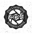 bicycle gear black emblem badge label vector image vector image