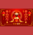 chinese new year greeting card with chinese god vector image vector image