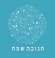 hanukkah holiday flat design white thin line vector image vector image