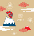 happy new year rooster 2017chinese new year vector image vector image