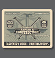 repair and construction carpentry tools shop vector image vector image