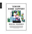 medical insurance template - senior home support vector image