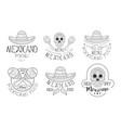 mexicano menu traditional cuisine hand drawn retro vector image vector image