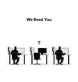 we need you job vacancy new recruitment vector image vector image