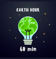 earth hour banner background for earth vector image vector image