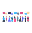 group of asian people in traditional clothes with vector image vector image