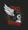 speed demon skull in winged helmet design element vector image