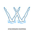 sport synchronized swimming vector image vector image