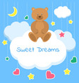 sweet dreams colorful sleep vector image vector image