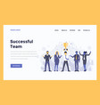 web design flat modern concept - successful team vector image