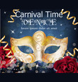 golden mask carnival card masquerade party vector image